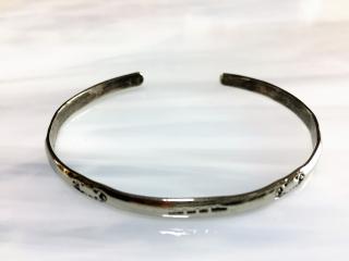 Stamped Sterling Cuff Bracelet